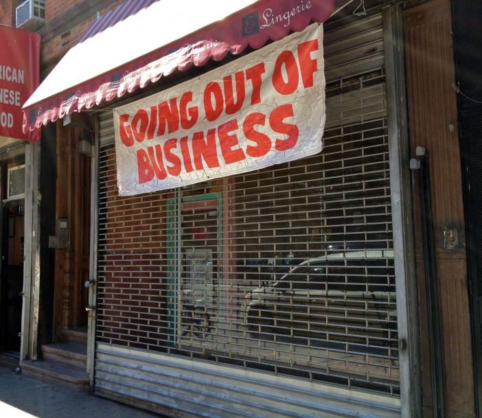 Now closed: E Lingerie, 140 5th Avenue
