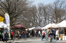 Park Slope Farmers Market via Down To Earth Markets